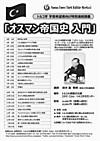Img_suzuki3